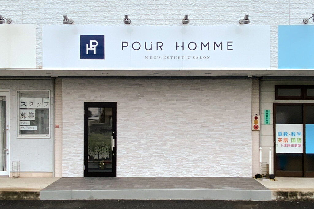 POUR HOMME 稲沢店 プールオム